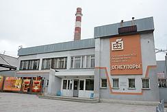 Богдановичиский Огнеупорный Завод